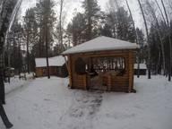 Сдается посуточно коттедж в Красноярске. 100 м кв. Нагорная ул., 8