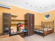 Сдается посуточно 1-комнатная квартира в Ростове-на-Дону. 0 м кв. Гвардейский 11