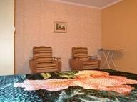 Сдается посуточно 1-комнатная квартира в Улан-Удэ. 0 м кв. Смолина, 54а