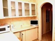 Сдается посуточно 2-комнатная квартира в Улан-Удэ. 0 м кв. Пионерская, 17
