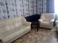 Сдается посуточно 1-комнатная квартира в Первоуральске. 0 м кв. ул. Комсомольская, д.8