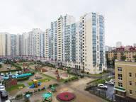 Сдается посуточно 1-комнатная квартира в Екатеринбурге. 48 м кв. ул. Бажова, 68