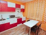 Сдается посуточно 1-комнатная квартира в Ульяновске. 0 м кв. ул. Островского, 21
