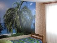 Сдается посуточно 2-комнатная квартира в Балашихе. 72 м кв. Третьяка, 1