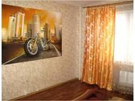 Сдается посуточно 3-комнатная квартира в Балашихе. 67 м кв. улица Колдунова, 10
