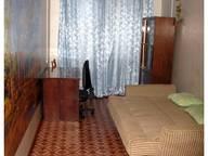 Сдается посуточно 2-комнатная квартира в Балашихе. 60 м кв. улица Юлиуса Фучика, 4к6