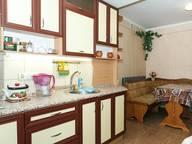 Сдается посуточно 1-комнатная квартира в Симферополе. 0 м кв. Тренева 13/2