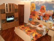 Сдается посуточно 1-комнатная квартира в Саранске. 33 м кв. ул. Васенко,18