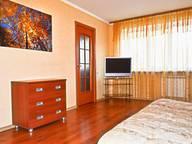Сдается посуточно 2-комнатная квартира в Тольятти. 0 м кв. Победы 62