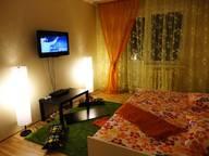 Сдается посуточно 1-комнатная квартира в Ростове-на-Дону. 45 м кв. Днепровский 120