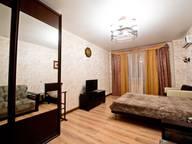 Сдается посуточно 1-комнатная квартира в Краснодаре. 55 м кв. Кубанская Набережная, 64
