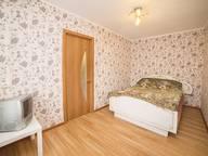 Сдается посуточно 2-комнатная квартира в Екатеринбурге. 45 м кв. ул.ШЕЙНКМАНА,32