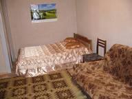 Сдается посуточно 1-комнатная квартира в Ярославле. 35 м кв. ул.Богдановича д.6