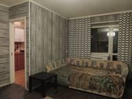 Сдается посуточно 2-комнатная квартира в Томске. 44 м кв. ул.Карташова, д.35