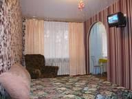 Сдается посуточно 1-комнатная квартира в Кургане. 33 м кв. К Мяготина 96