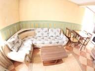Сдается посуточно 2-комнатная квартира в Новосибирске. 75 м кв. Ленина 18