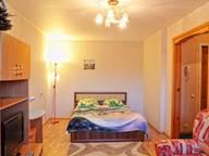 Сдается посуточно 1-комнатная квартира в Кирове. 35 м кв. Чапаева 11