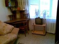 Сдается посуточно 1-комнатная квартира в Тюмени. 27 м кв. Мельникайте 80
