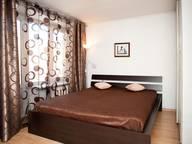 Сдается посуточно 2-комнатная квартира в Москве. 0 м кв. переулок Пресненский, д. 2