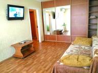 Сдается посуточно 1-комнатная квартира в Хабаровске. 33 м кв. ост. Большая Демьяна Бедного 21