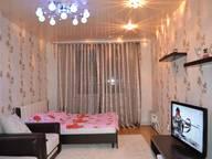 Сдается посуточно 1-комнатная квартира в Перми. 0 м кв. Шоссе Космонавтов 217