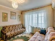 Сдается посуточно 2-комнатная квартира в Ростове-на-Дону. 55 м кв. ул. Тельмана, 4