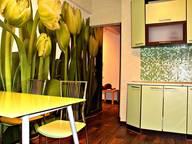 Сдается посуточно 1-комнатная квартира в Новосибирске. 0 м кв. ул. Покрышкина, 1