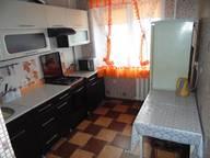 Сдается посуточно 2-комнатная квартира в Бресте. 0 м кв. московская,332