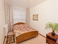 Сдается посуточно 2-комнатная квартира в Нижнем Новгороде. 65 м кв. ул. Максима Горького, 184