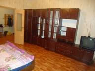 Сдается посуточно 3-комнатная квартира в Пскове. 80 м кв. ул. Шестака, 16