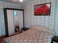 Сдается посуточно 2-комнатная квартира в Энгельсе. 65 м кв. Трудовая 12/1