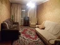 Сдается посуточно 2-комнатная квартира в Курске. 48 м кв. ул. Халтурина, 5