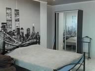 Сдается посуточно 1-комнатная квартира в Керчи. 35 м кв. кирова д 3