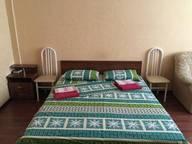 Сдается посуточно 1-комнатная квартира в Ангарске. 34 м кв. 32-й микрорайон, 7