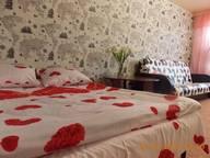 Сдается посуточно 1-комнатная квартира в Челябинске. 0 м кв. Набережная,1