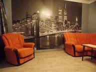 Сдается посуточно 1-комнатная квартира в Борисове. 0 м кв. пр. Революции 28