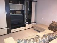 Сдается посуточно 2-комнатная квартира в Якутске. 64 м кв. Ломоносова 29 кв 69