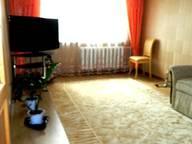Сдается посуточно 1-комнатная квартира в Туле. 32 м кв. Циалковского 2
