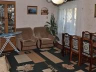 Сдается посуточно 2-комнатная квартира в Партените. 0 м кв. ул . Солнечная дом 15