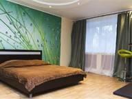 Сдается посуточно 1-комнатная квартира в Воронеже. 39 м кв. Генерала Лизюкова, 8а