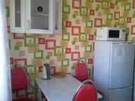 Сдается посуточно 2-комнатная квартира в Якутске. 0 м кв. Дзержинского 20/1
