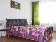 Сдается посуточно 1-комнатная квартира в Екатеринбурге. 0 м кв. 8 марта, 167