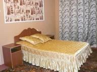 Сдается посуточно 1-комнатная квартира в Ессентуках. 40 м кв. ул. Кисловодская, 24А