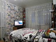 Сдается посуточно 1-комнатная квартира в Таганроге. 32 м кв. ул. Дзержинского, 191