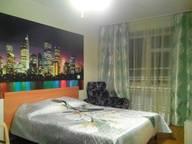 Сдается посуточно 2-комнатная квартира в Таганроге. 47 м кв. ул. Щаденко, 90