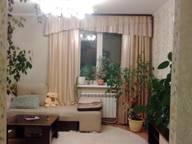 Сдается посуточно комната в Ханты-Мансийске. 0 м кв. ул. Гагарина, 56
