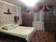 Сдается посуточно 1-комнатная квартира в Октябрьском. 0 м кв. Кортунова 4