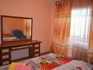 Сдается посуточно 2-комнатная квартира в Бишкеке. 0 м кв. Улица Гоголя, 3