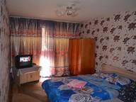 Сдается посуточно 2-комнатная квартира в Бишкеке. 55 м кв. 4 мкрн,42