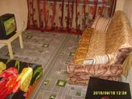 Сдается посуточно 2-комнатная квартира в Дзержинске. 49 м кв. ул. Черняховского, 31